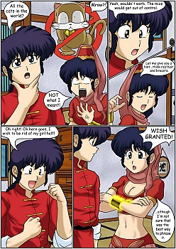8 muses comic I Dream Of Akane image 20